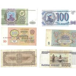 Rubļu banknotes - 1 rublis/1938, 5 rubļi/1961, 10 rubļi/1961, 100 rubļi/1993, 500 rubļi/1993, 200 rubļi/1993 , 1000 rubļi/1995