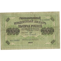 Rubļu banknotes - 100 rubļi / 1910, 1000 rubļi / 1917
