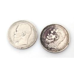 Rubļa monētas 2 gab. 1897.gads