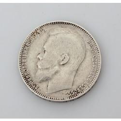 1 rubļa monēta 1899