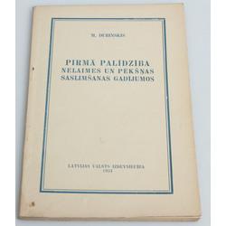 M.Dubinskis, Pirmā palīdzība nelaimes un pēkšņas saslimšanas gadījumos