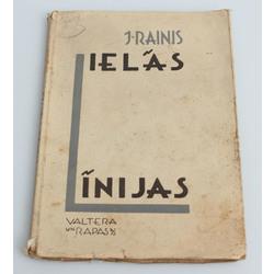 J.Rainis, Lielās līnijas(atstātie dzejoļi) ar N.Strunkes vāku