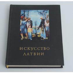 Skaidrīte Cielava, Latvijas māksla(krievu valodā)