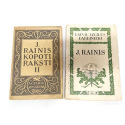 2 grāmatas - J.Rainis