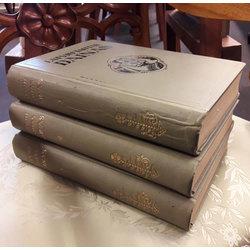 "Grāmata ""Latvju Tautas Dainas 3 sējumi"""