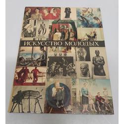 Reprodukciju albums krievu valodā