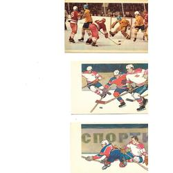 9 atklātnes ar hokejistiem