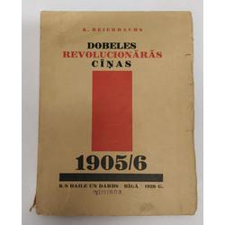K.Beierbachs, Dobeles Revolucionārās cīņas 1905/06