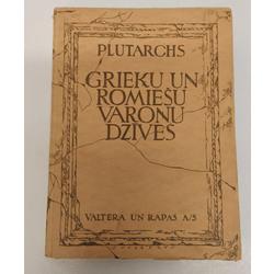 Plutarchs, Grieķu un romiešu varoņu dzīves