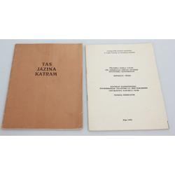 2 grāmatas/katalogi - Tēlnieka Kārļa Zāles 100.Dzimšanas dienas atceres zinātniskās konferences referātu tēzes, Tas jāzina katram
