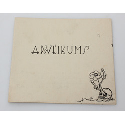 Greetings drawn by Gunārs Vīndedzis