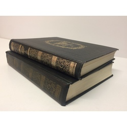 Enciklopēdijas I, II