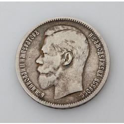 1 rublis 1897