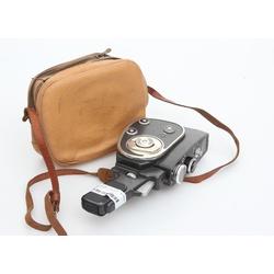 Videokamera  Quarzz
