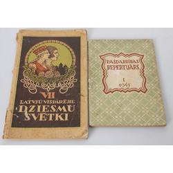 2 grāmatas - Pašdarbības repertuārs 1945, VII Latvju vispārējie dziesmu svētki