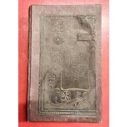 Dziesmu grāmata evanģēlijuma ticigām Lutera draudzēm Vidzemē ar pielikumu Dieva kalopašanai baznīcā un mājās