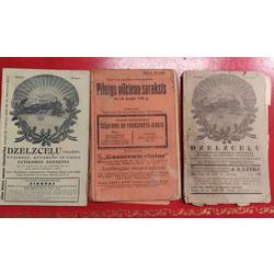 Grāmatu komplekts saistīts ar dzelzceļu (3 gab.)
