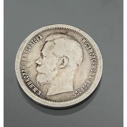 Sudraba 50 kapeiku monēta, 1896. gads