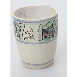 Porcelāna glāze