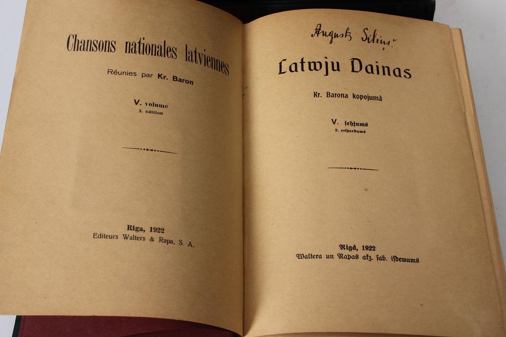 Latwju dainas(8 GRĀMATAS)