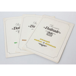 Advertising booklets of the art factory