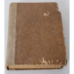 П.Н.Красновъ, Отъ Двуглаваго Орла къ красному знамени 1894-1921