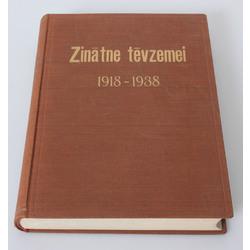 Zinātne tēvzemei divdesmit gados 1918-1938
