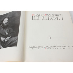 2  grāmatas krievu valodā - Levitāns, Šiskins