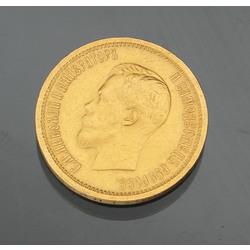 10 rbl, Nikolajs II, 1899.g