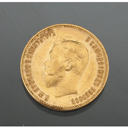 10 rbl, Nikolajs II, 1911.g.