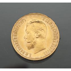 10 rbl, Nikolajs II, 1911.g.,