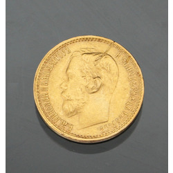 5 rbl, Nikolajs II, 1899.g.