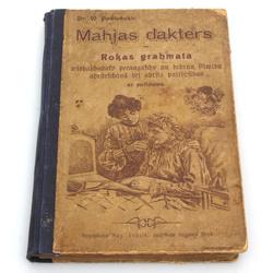 Rokasgrāmata