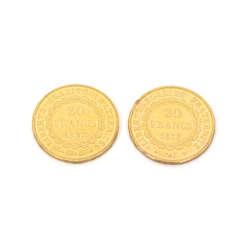 Zelta monētu kolekcija 11 gab.