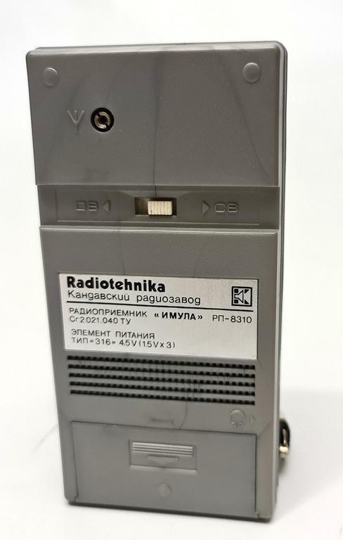 Radio aparāts Selga