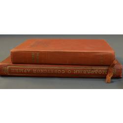 2 grāmatas - Padomju Savienības Komunistiskās(lielinieku) partijas vēsture, Молодежи о совесткой армии