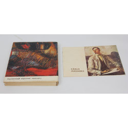 1 grāmata un 1 izstādes katalogs
