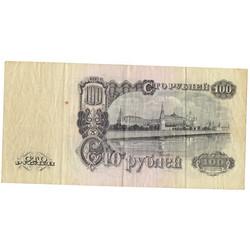 Simts rubļu  banknote