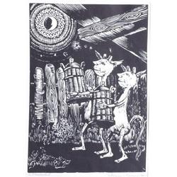 Ilustrācija R. Blaumaņa