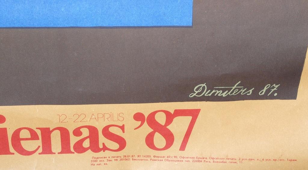 Mākslas dienas '87