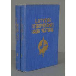2 книги «История Освободительной войны Латвии» I и II.