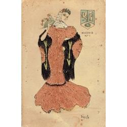 Текстильная открытка
