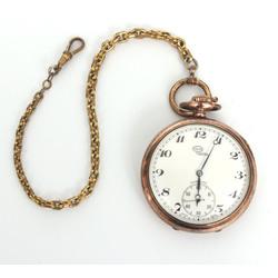 Серебряные карманные часы