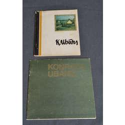 Konrāda Ubāna mākslas darbu katalogi (2 gab.)