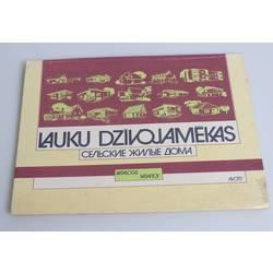 Katalogs