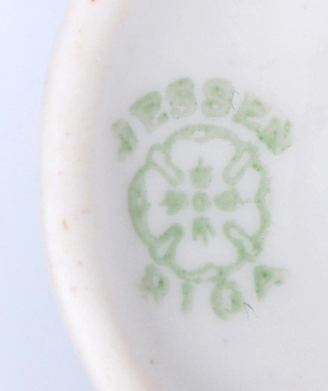 Porcelāna sālstrauks