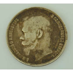 Silver one ruble coin, 1897