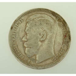 Silver one ruble coin, 1896