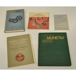 5 grāmatas Numismātikas stilā