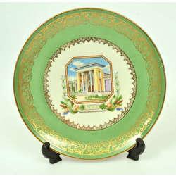 Sienas porcelāna šķīvis